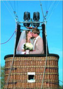 Свадьба полет на воздушном шаре