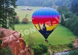 Заказать полет на воздушном шаре